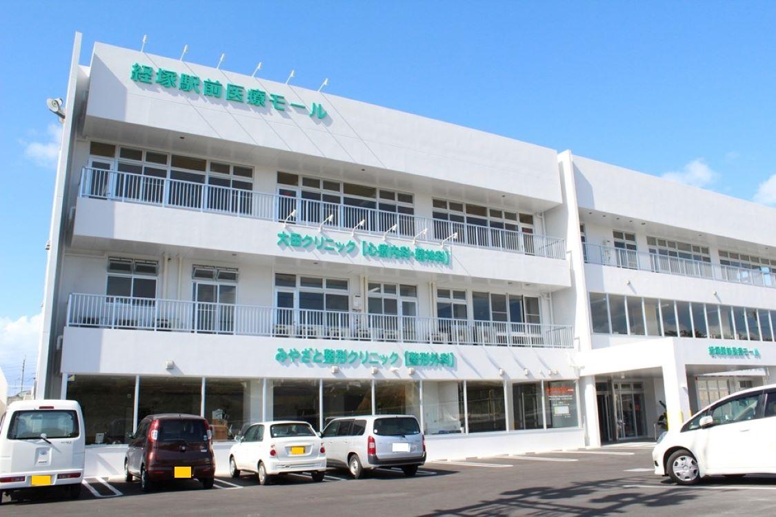 みやざと整形クリニック経塚駅前